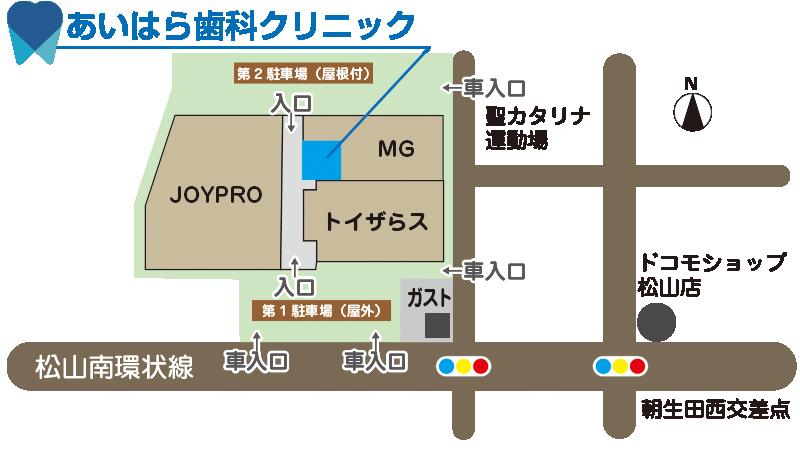 松山市朝生田あいはら歯科クリニック詳細地図