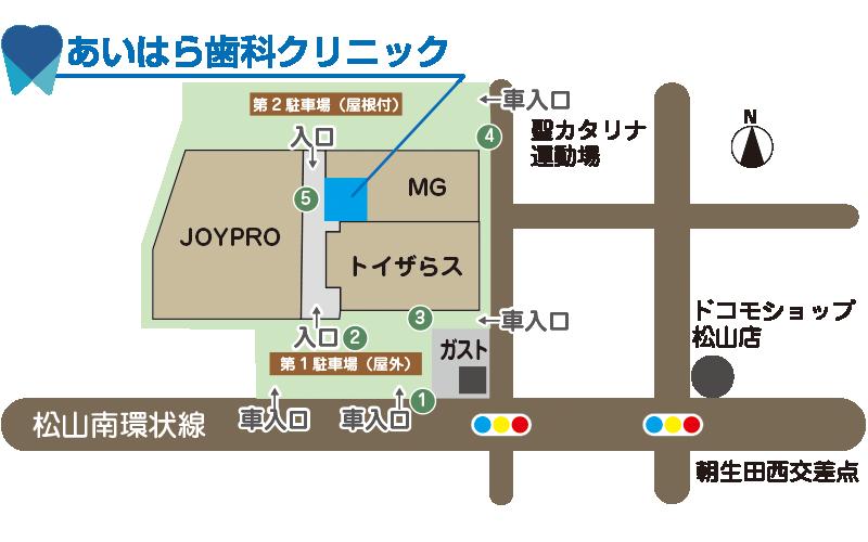 松山市あいはら歯科クリニックの詳細マップ