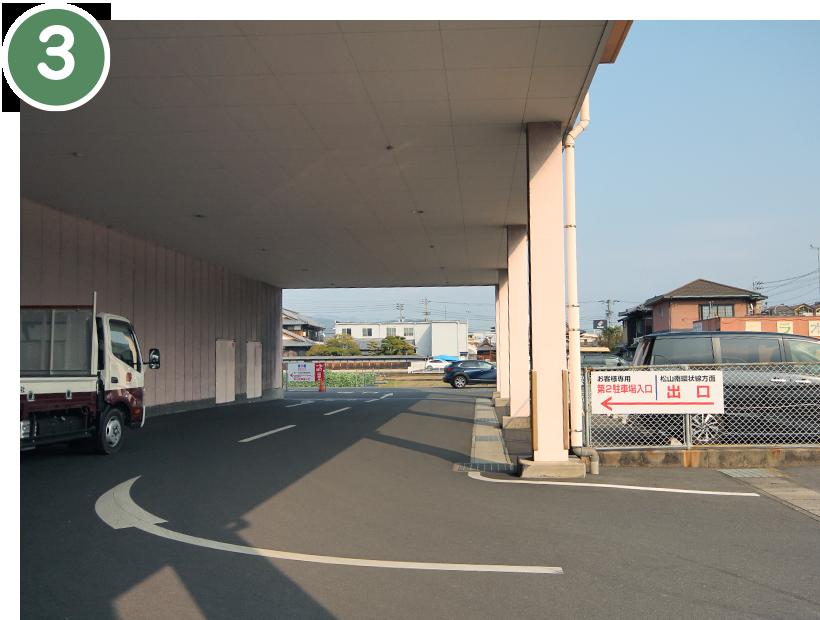 第一駐車場から第二駐車場への敷地内通路